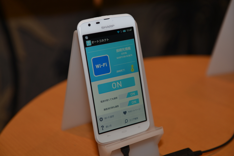 「AQUOS PHONE for BIGLOBE」(SH90B)