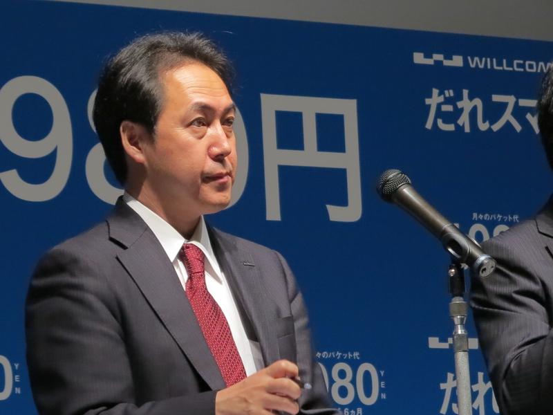 ウィルコム 執行役員 営業統括 マーケティング本部長の寺尾洋幸氏