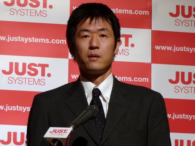 株式会社ジャストシステムの大野統己氏(コンシューマ事業部企画部)