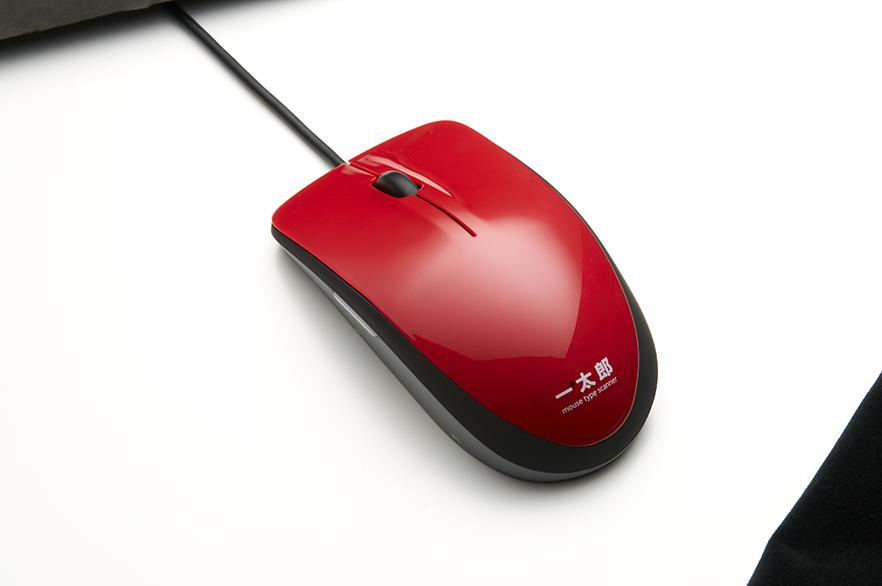 「一太郎マウス型スキャナ」は、キングジム製マウス型スキャナがベース。一太郎のブランドカラーである赤のオリジナルカラーとし、ロゴが入る