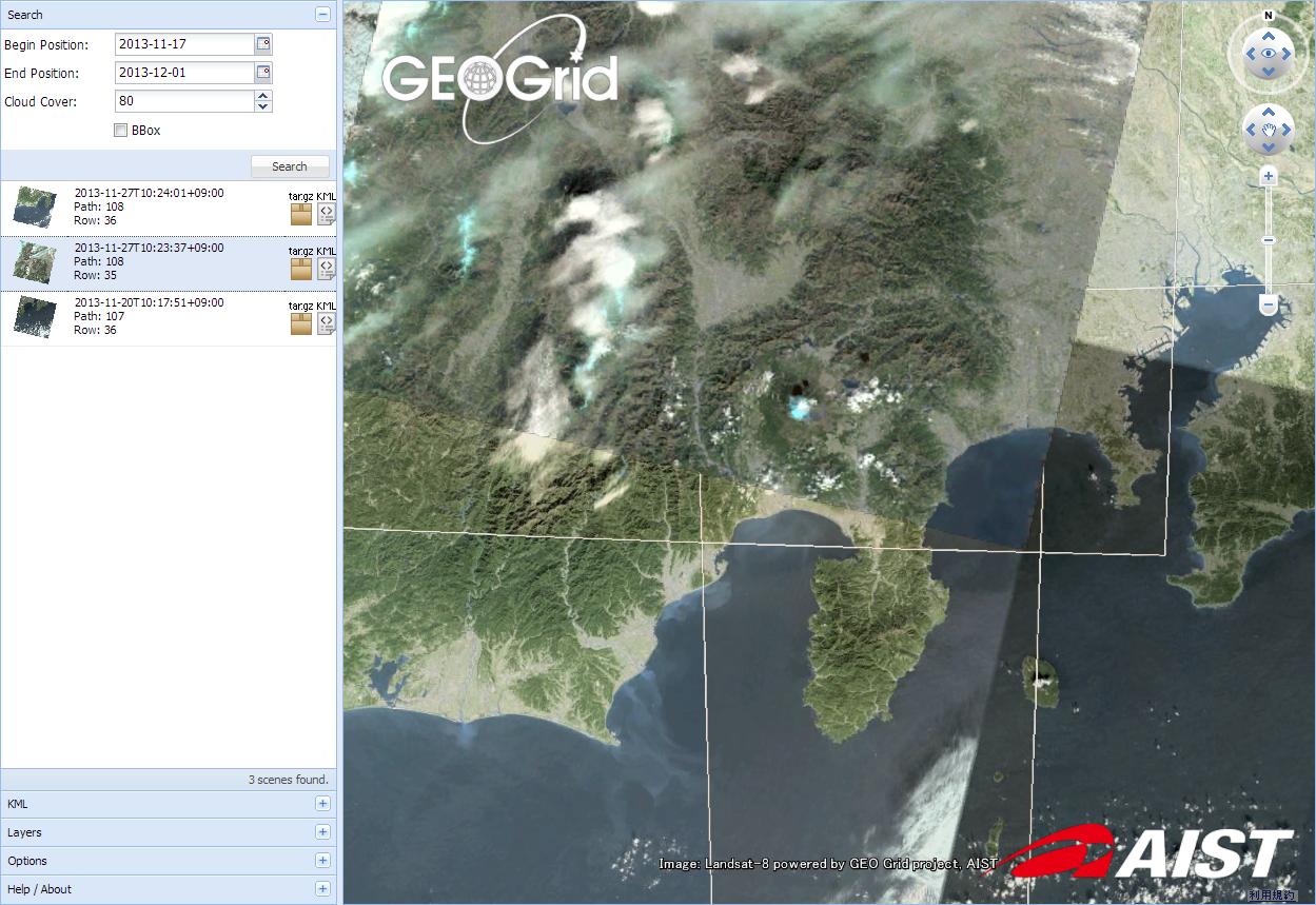 11月27日に観測された富士山周辺の様子 (C) GEO Grid/AIST