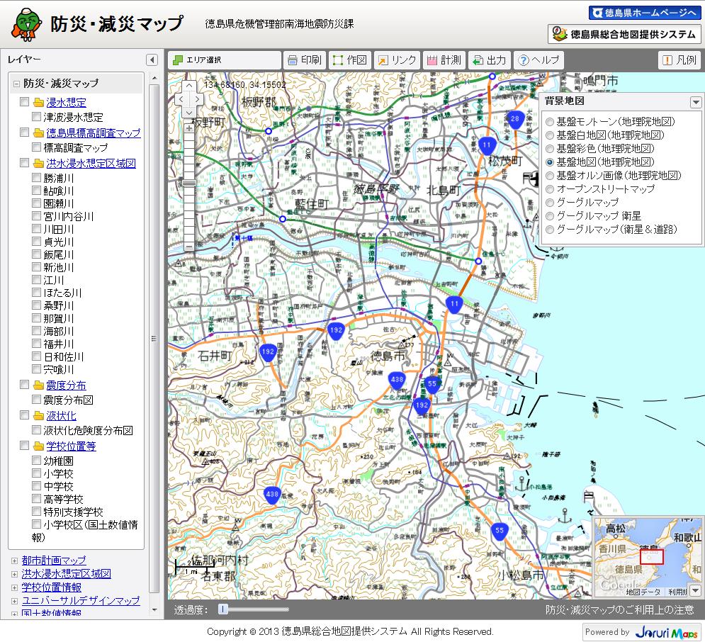 防災・減災マップ(基盤地図)