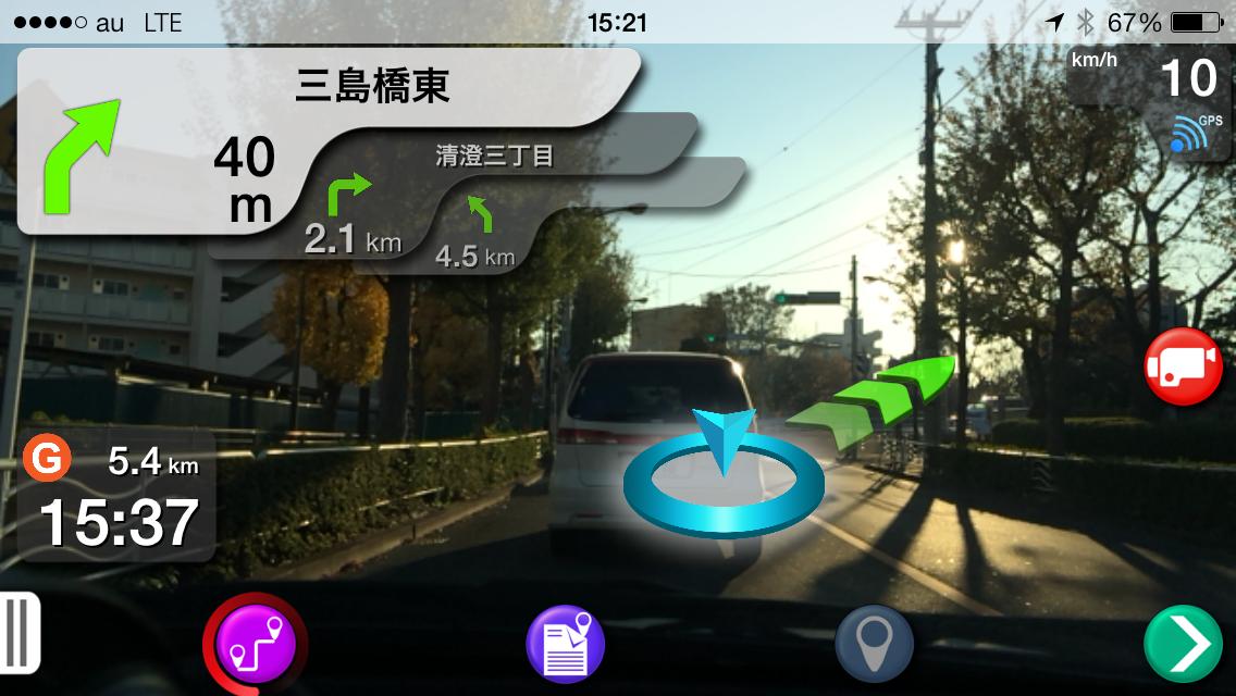 DriveMate+NAVI