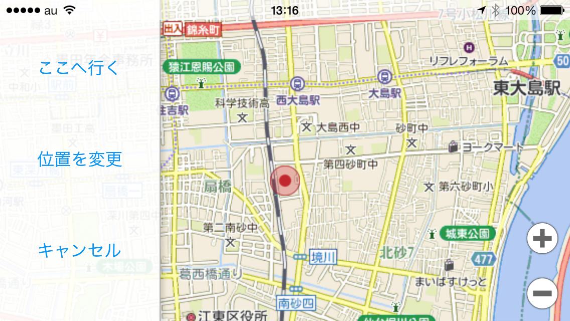 地図上で目的地を設定可能