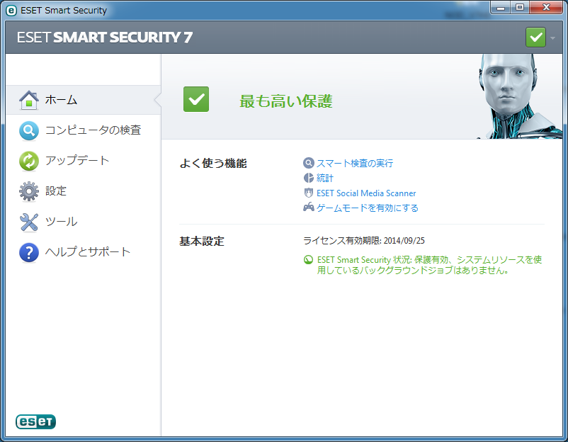 Windows対応の「ESET Smart Security V7.0」