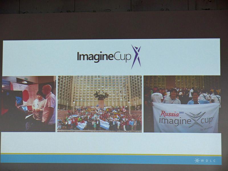 Digital Youth AWARD優勝者は、世界大会となるImagine Cupへの参加権を得る。2014年はマイクロソフトの本拠地である米シアトルで開催される