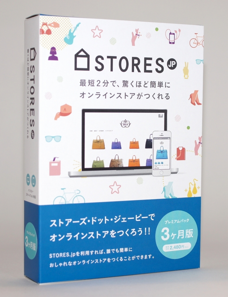 「STORES.jp オンラインストア開設キット」