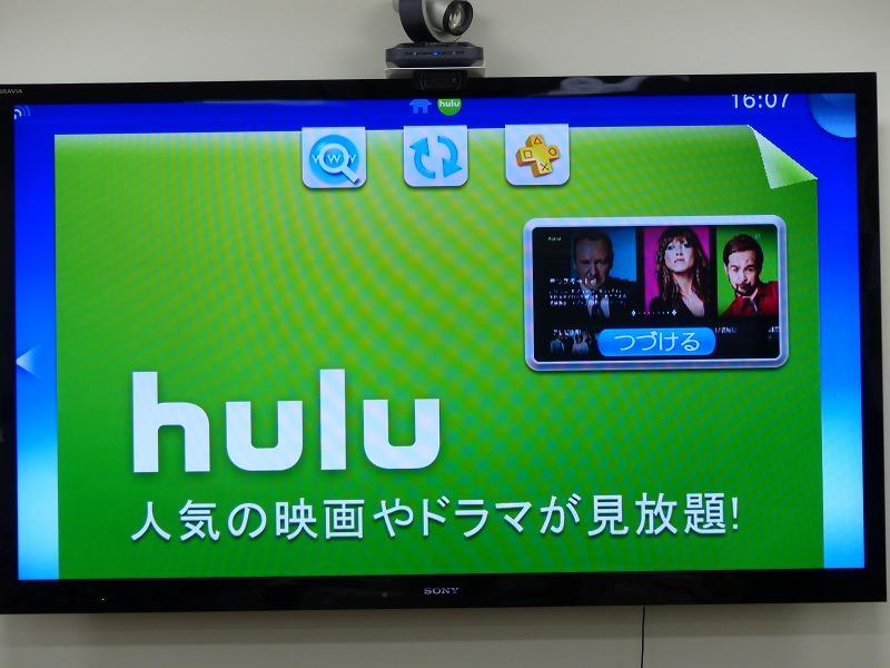 Huluアプリトップ画面