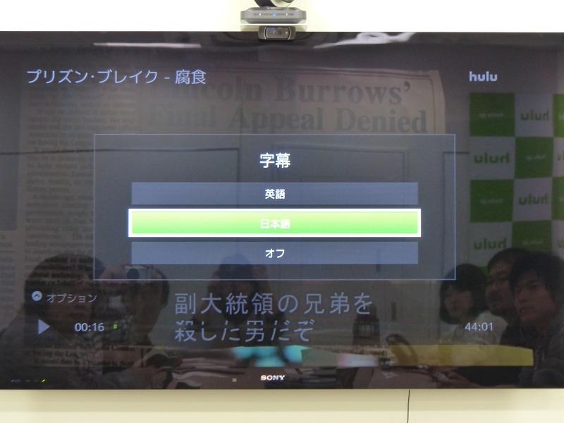 字幕は日本語と英語の切り替えが可能。英語学習者に人気の機能だ
