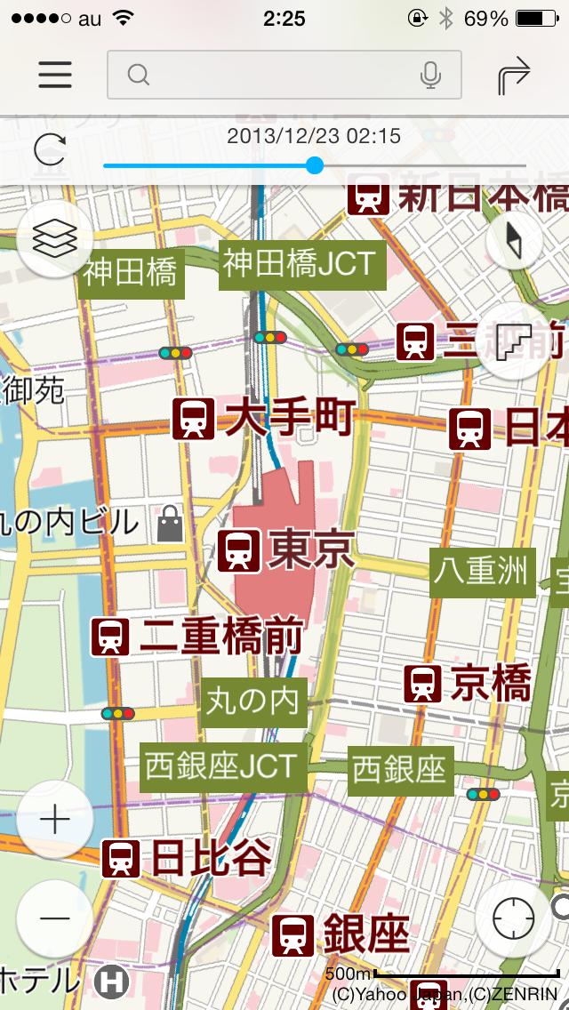 リニューアル後の「Yahoo!地図」アプリ