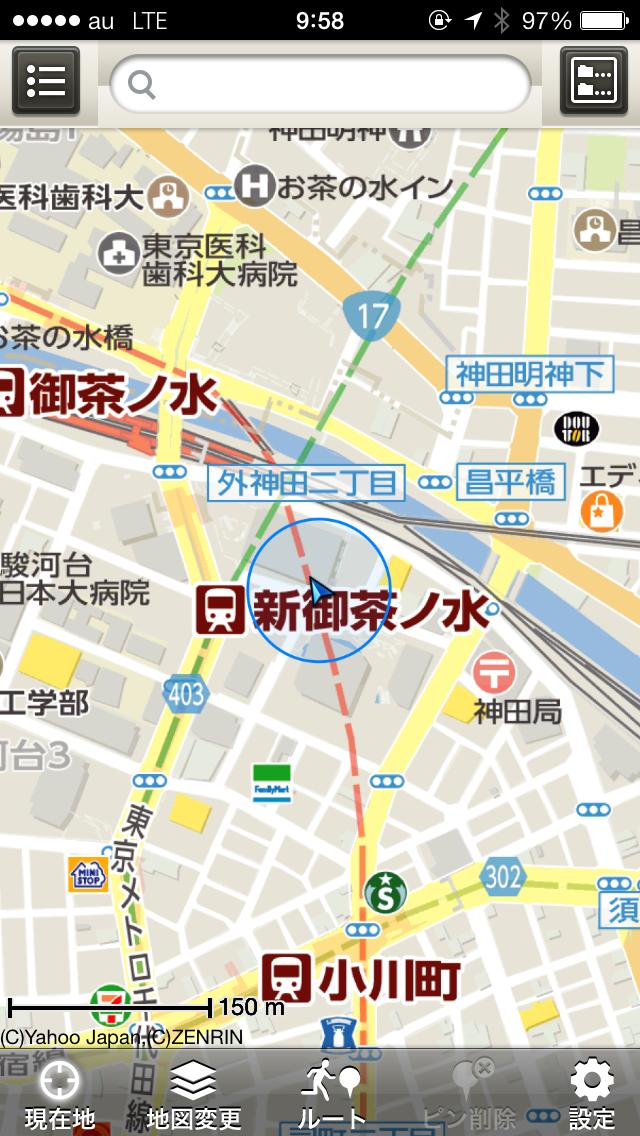 リニューアル前の「Yahoo!地図」アプリ