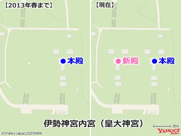伊勢神宮内宮の変化(「Yahoo!地図ブログ」より画像転載)