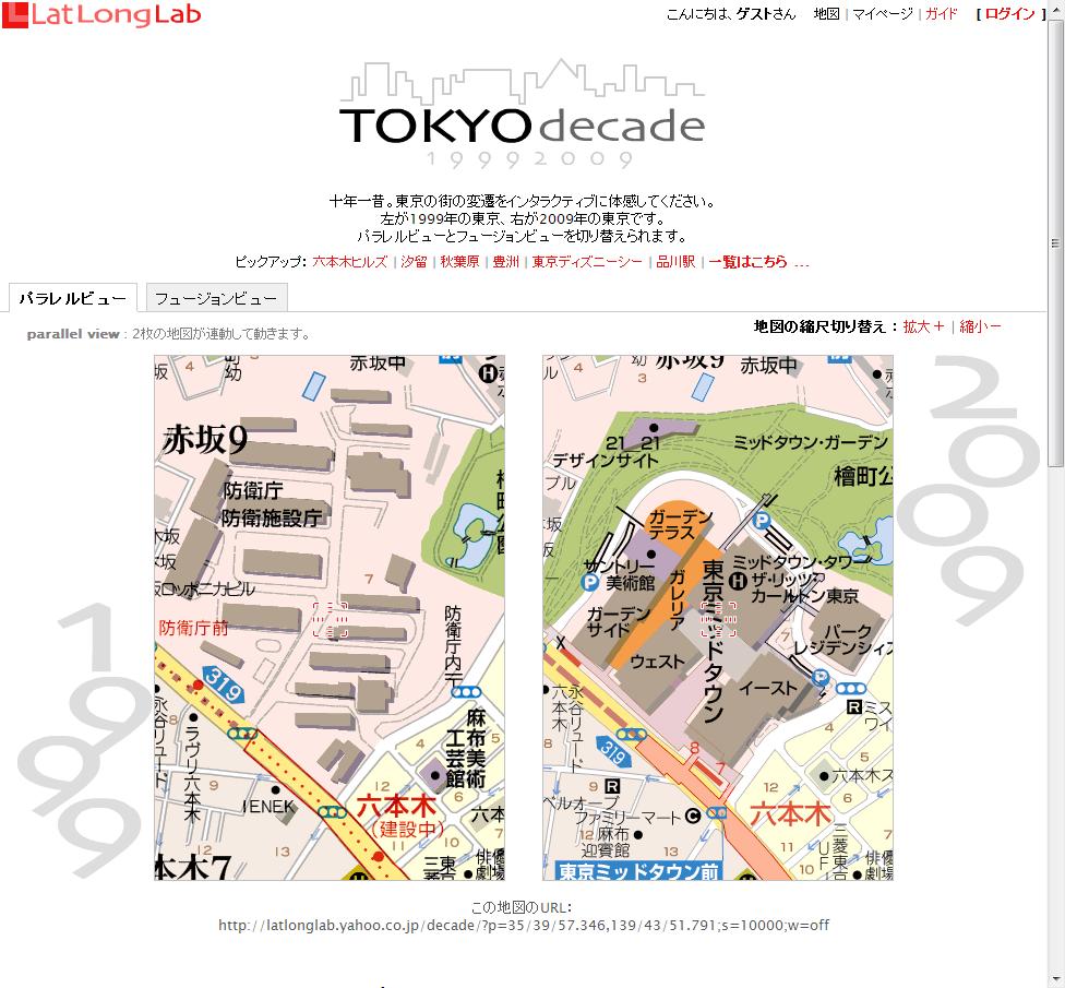 TOKYO decade