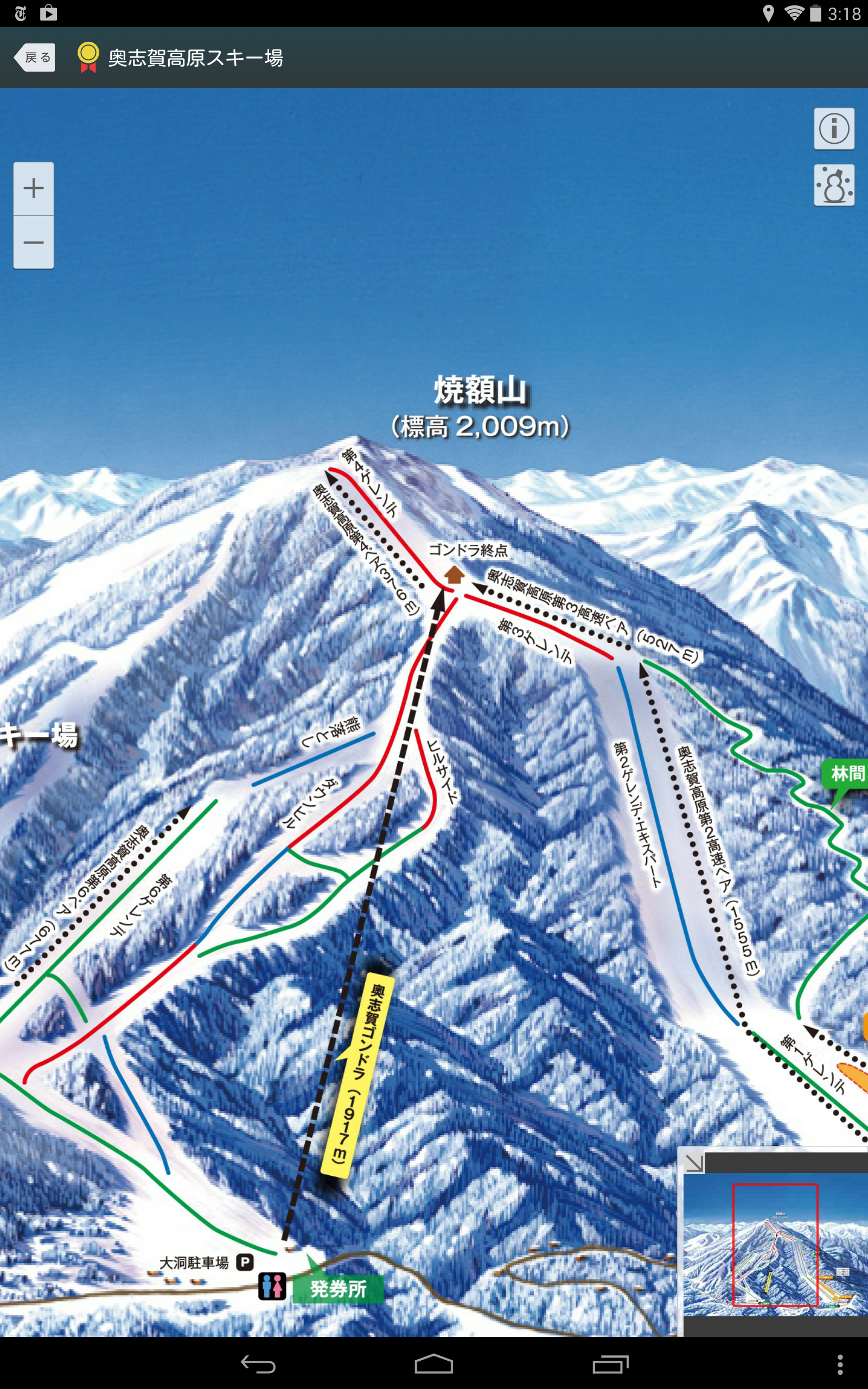 スキー場ゲレンデマップ