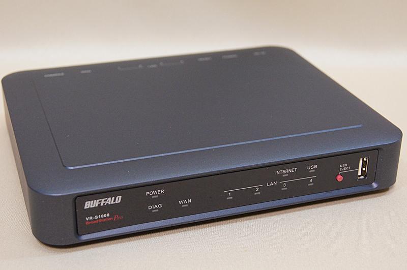 バッファローのIPSec対応ブロードバンドルーター「VR-S1000」