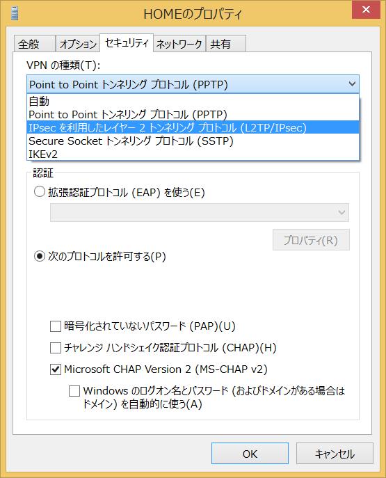 Windowsでは、ウィザードで接続を作成後、プロトコルでL2TP/IPSecを選択し、詳細設定ボタンで事前共有キーを設定する