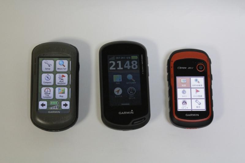 (左から)感圧式ディスプレイ採用のOregon 400c(英語版)、Oregon 650TCJ、eTrex 20J