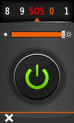 モールス信号のSOSパターン点灯が可能