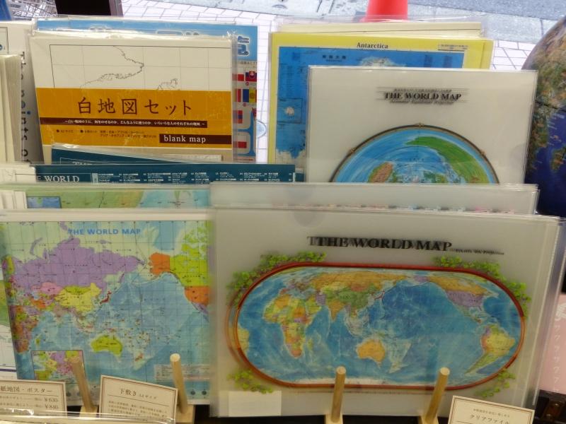 白地図セット(イベント特別価格500円)や下敷き(300円)
