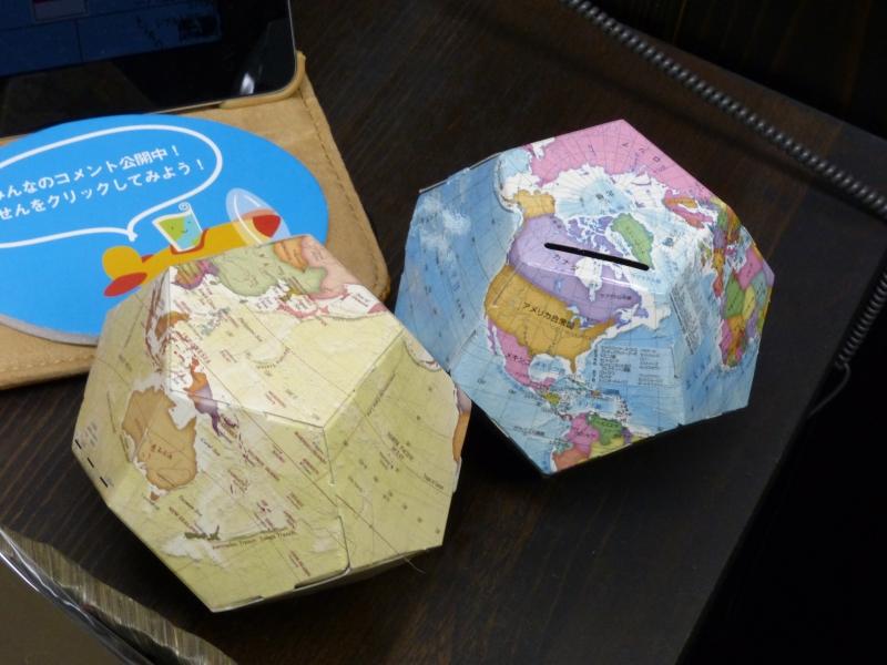 ペーパークラフト地球儀(左が368円、右が300円)