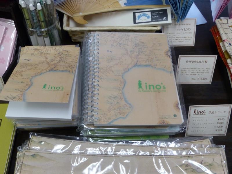 伊能図が描かれたリングノート(840円)とメモパッド(315円)