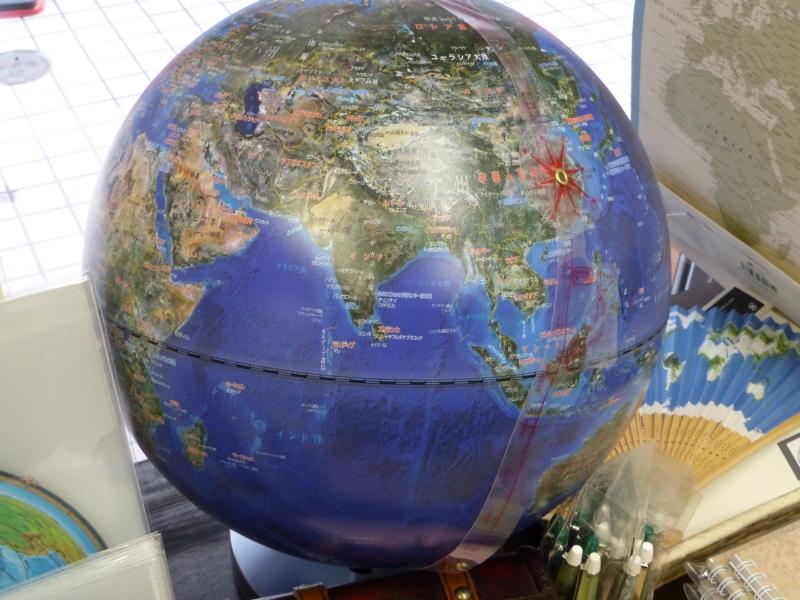 東京カートグラフィックが提供した地図データを使用した地球儀