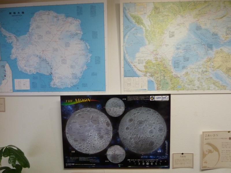 東京カートグラフィックが提供する地図