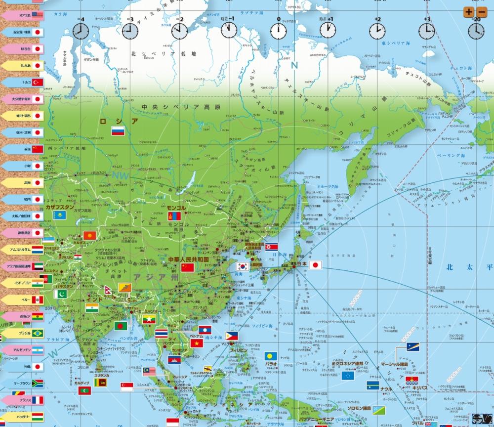 世界地図の横に貼られた付箋が並ぶ