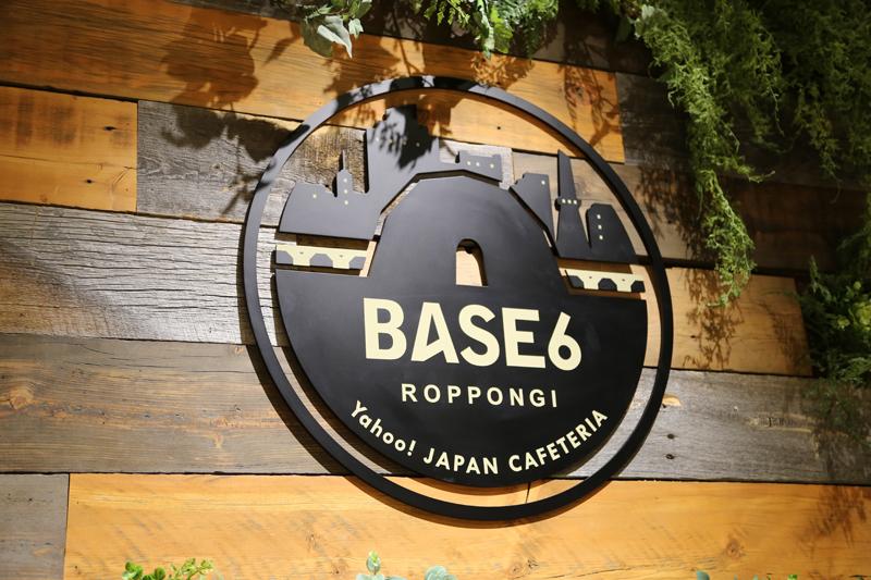 BASE6のロゴ