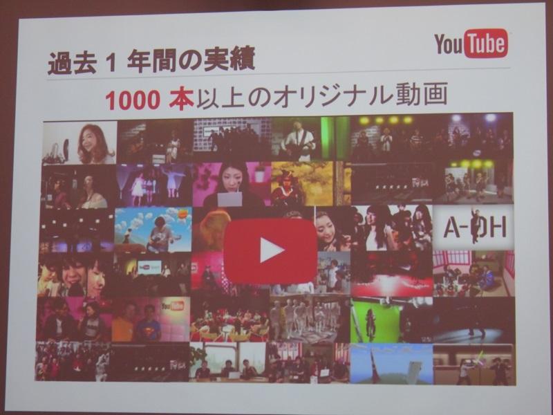 1年間に1000本以上のオリジナル動画が制作された