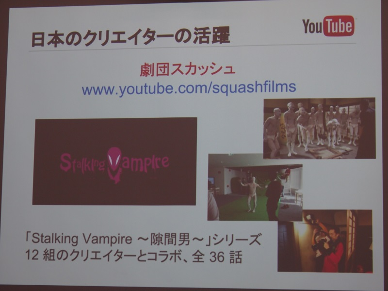 YouTube Space Tokyoを活用する「劇団スカッシュ」