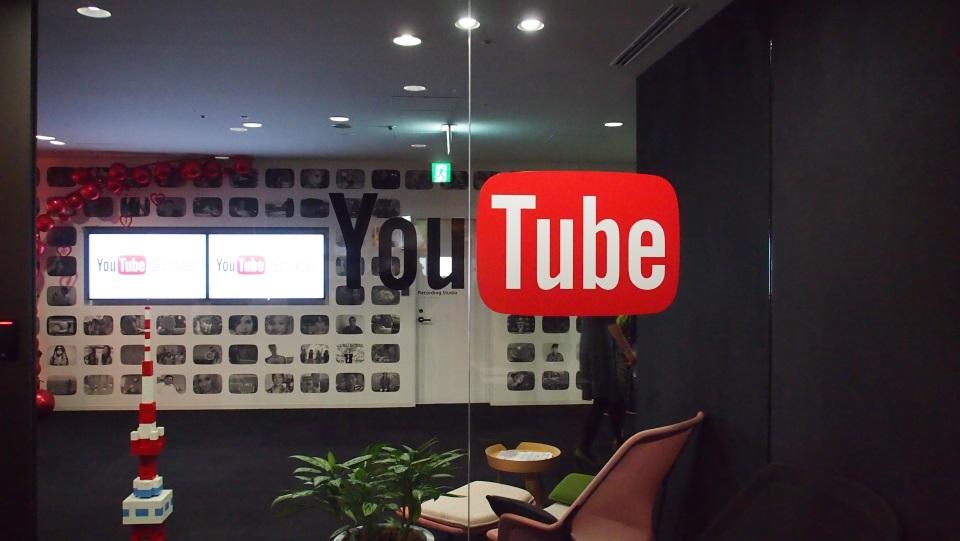 YouTube Space Tokyo入り口