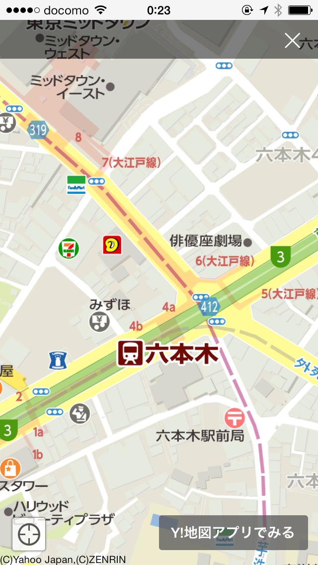 「地図」で駅周辺の地図が開く