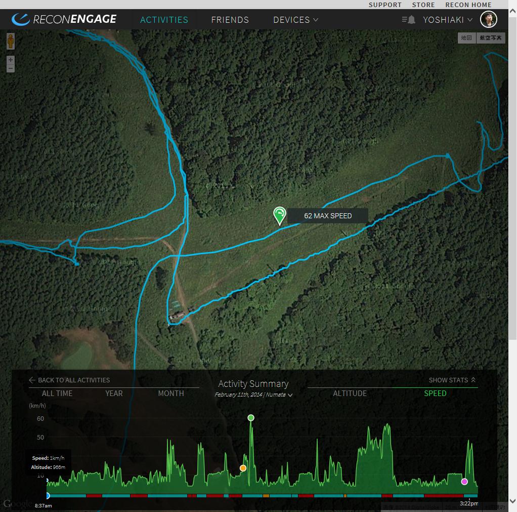 最大速度を記録した地点を地図上で確認できる