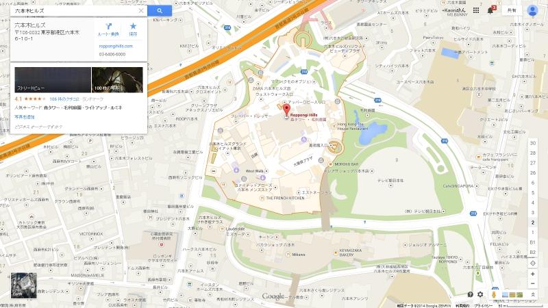 キーワード検索したり地図上で選択した場所の情報が、その内容に応じて、検索窓の下にパネルが開いて表示される(画像提供:Google)