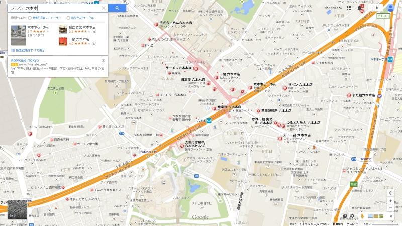 「新しい Google マップ」(画像提供:Google)