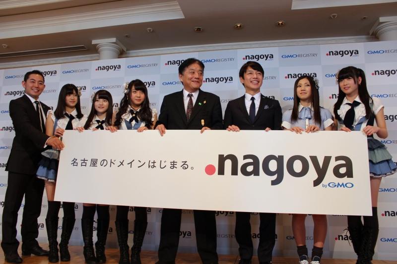 20日に名古屋市内で開催された「.nagoya」記者会見で(会見の写真はすべてGMOドメインレジストリ株式会社の提供)