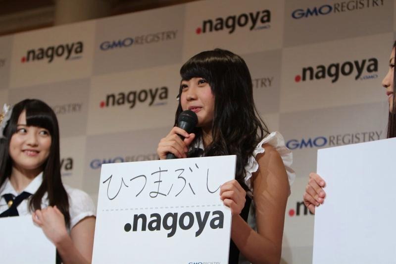 木崎ゆりあさん:『ひつまぶし.nagoya』。名古屋のおもてなしといえば「ひ・つ・ま・ぶ・し」だと思うので