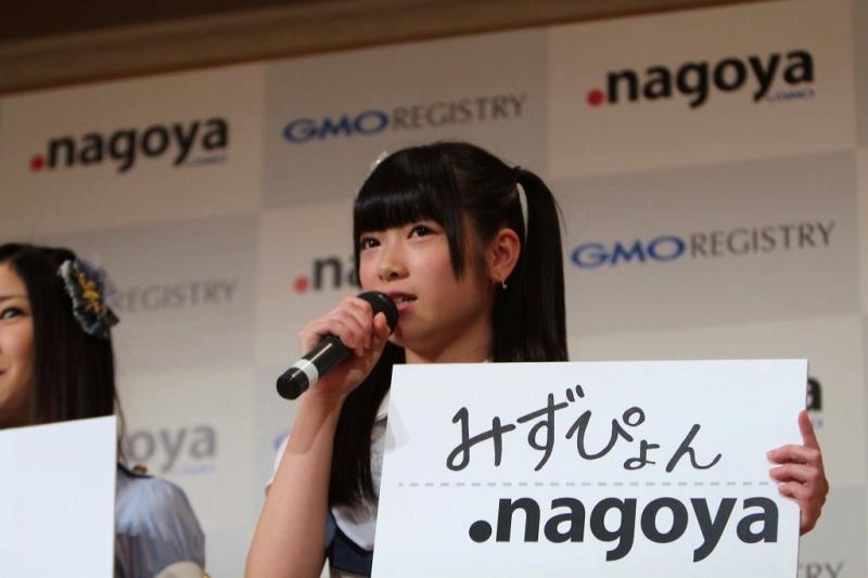 山田みずほさん:名前にちなんで『みずぴょん.nagoya』。うさぎが好きなので、SKEも自身も飛躍できるように