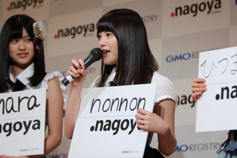 木本花音さん:あだ名の「のっちゃん」にちなんだ『nonnon.nagoya』