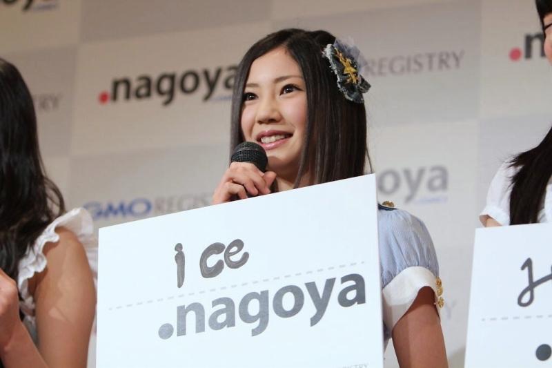 北川綾巴さん:『ice.nagoya』。アイスが大好きなので