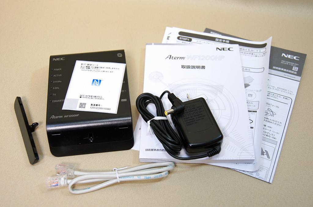 付属品は、台座とACアダプタ、LANケーブル、マニュアル類、さらにセットアップ用のNFCシートが同梱される