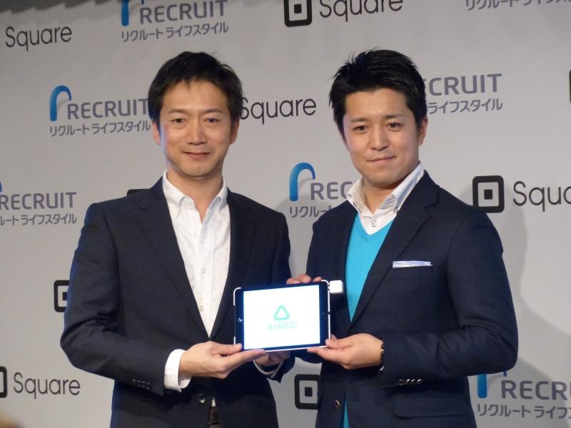 株式会社リクルートライフスタイル代表取締役社長の北村吉弘氏(右)とSquare株式会社カントリーマネージャーの水野博商氏(左)
