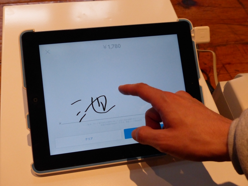 「Squareレジ」画面上でサインをもらえば決済手続き完了