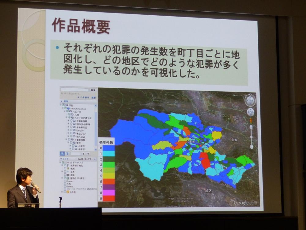 犯罪の発生数を町丁目ごとに地図化(「児童防犯マップ」)