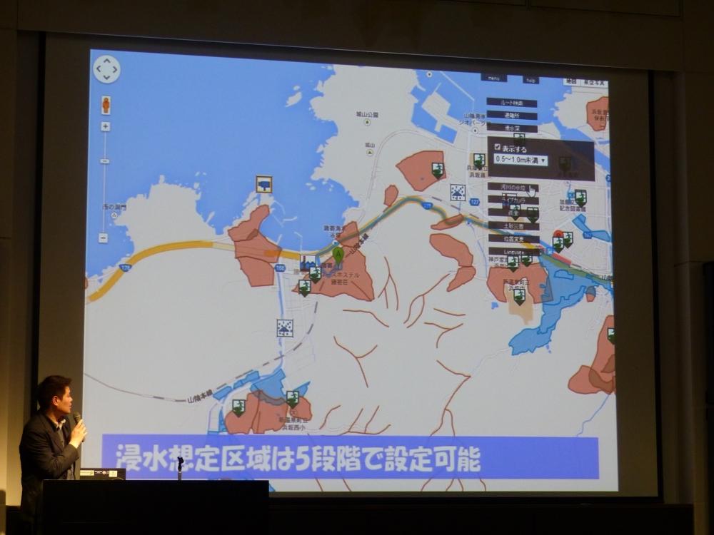 浸水想定区域などを地図上に表示(「リモートでちょっと川の様子見てくる」)