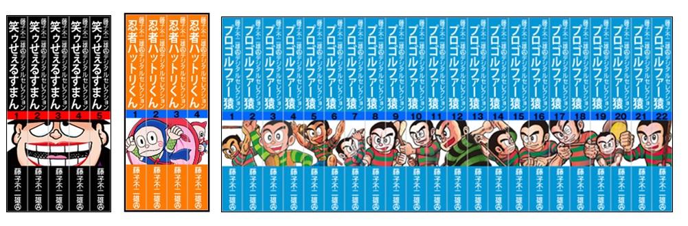 eBookJapanでは背表紙も特別仕様で作成。Windows版、Mac版、ブラウザー楽読みの本棚で表示可能