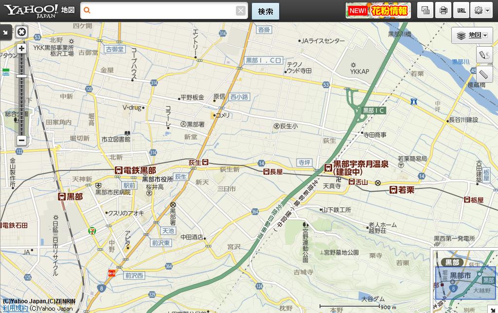 新駅となる黒部宇奈月温泉駅(富山県黒部市)付近の地図(PC版Yahoo!地図より)