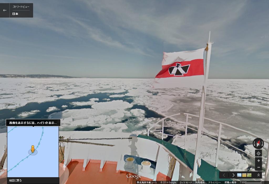 流氷のオホーツク海