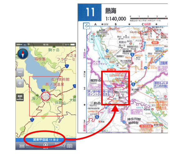 アプリ上に表示された番号・記号をもとに、該当する地図のページが分かる